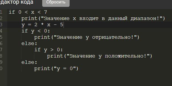 Screenshot_2020-04-07 Урок Условные конструкции Практикум Python Starter